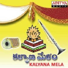 Kalyana Melam songs download