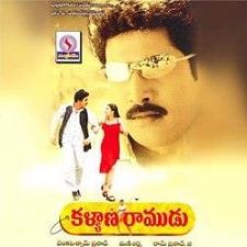 Kalyana Ramudu songs download