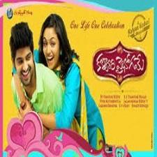 Kalyana Vaibhogame Naa Songs