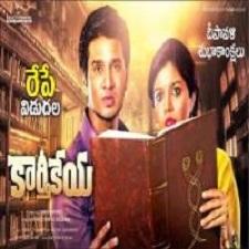 Karthikeya Naa Songs