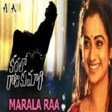 Kathalo Rajakumari songs download