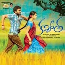 Kavvintha Songs Download