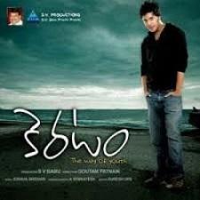 Keratam songs download