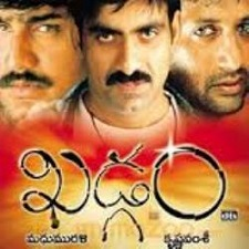 Khadgam songs download