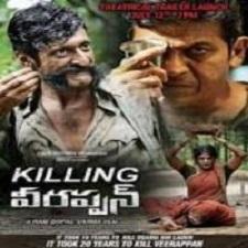 Killing Veerappan Songs
