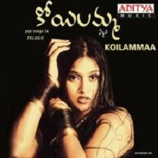 Koilammaa songs download