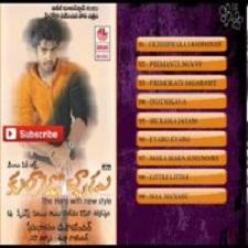 Kurrodochhadu Naa Songs