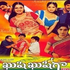 Kushi Kushiga Songs download