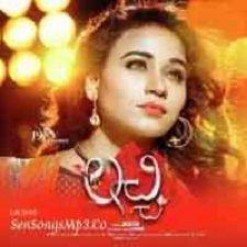Lacchi songs download