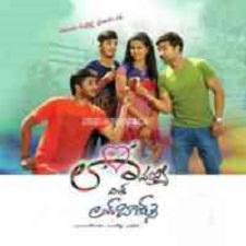 Lavanya With Love Boys songs download