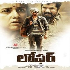 Loafer Naa Songs