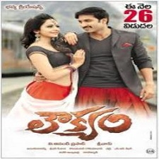 Loukyam Naa Songs