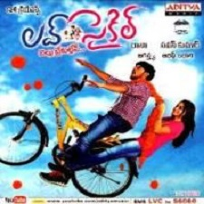 Love Cycle naa songs