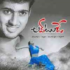 Love Today songs download