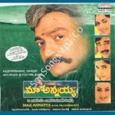 Maa Aayana Chanti Pilladu songs download