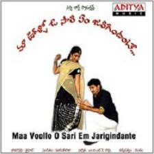 Maa Voollo O Sari Em Jarigindante songs download