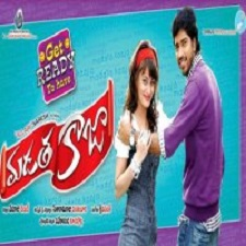 Madatha Kaja songs download