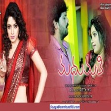 Madhumati naa songs