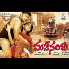Mahanandi songs download
