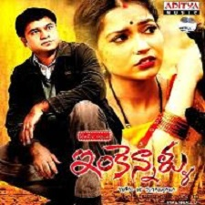 Mahankali songs download