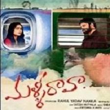 Malli Raava songs download