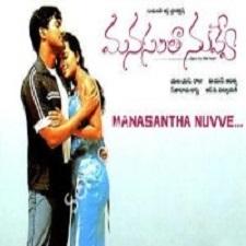 Manasantha Nuvve songs download