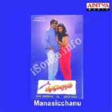 Manasicchanu songs download