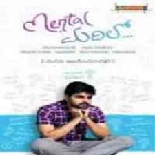Mental Madhilo songs download
