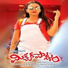 Mixture Potlam songs download