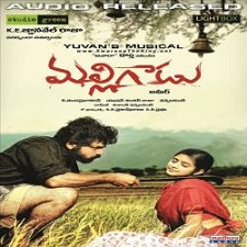 Monagadu songs download