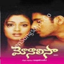 Monalisa songs download