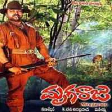 Mrugaraju songs download