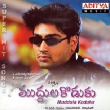 Muddula Koduku songs download