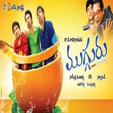 Mugguru songs download