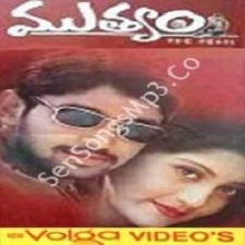 Muthyam songs download