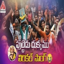 Na Daivama Ayyappa songs download