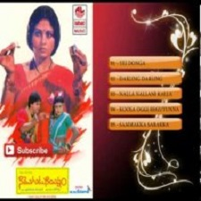 Na Mogudu Na Ishtam songs download