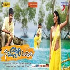 Naa Love Story Modalaindi songs download