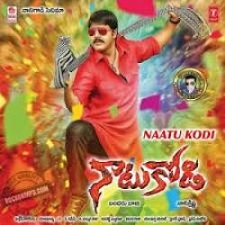 Naatu Kodi songs download