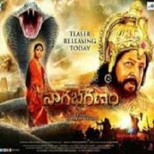 Nagabharanam songs download