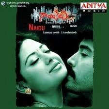 Naidu-LLB songs download