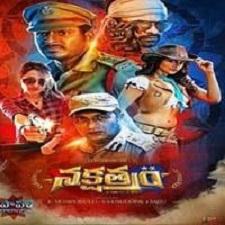 Nakshatram songs download