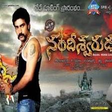 Nandeeswarudu songs download