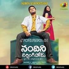 Nandini Nursing Home songs download