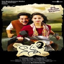 Nanna songs download