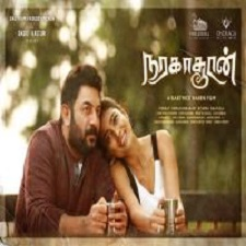 Naragasooran songs download