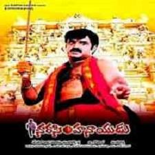 Narasimha Naidu songs download
