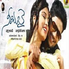 Neelimalai songs download
