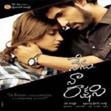 Nenu Naa Rakshasi songs download