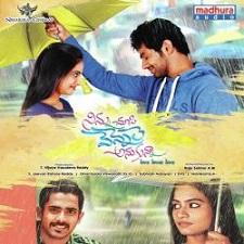 Ninnu Chusi Vennele Anukunna Movie poster 2014